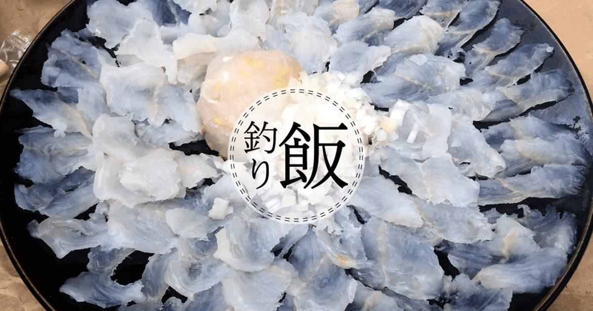 釣りたて梅雨穴子のアナゴ刺身が旨い!ムラソイの塩焼きも【釣り飯】
