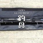 ダイワ「ソルティスト MB SB 85ML」インプレ|携帯に便利な5本継ぎ