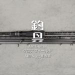 アブガルシア「クロスフィールド XRFS-935M-MB」インプレ【釣りパックロッド】