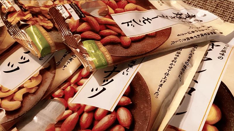 メスティン熱燻でお手軽燻製ナッツ!チーズとベーコンも燻してピクニック【キャンプ料理レシピ】