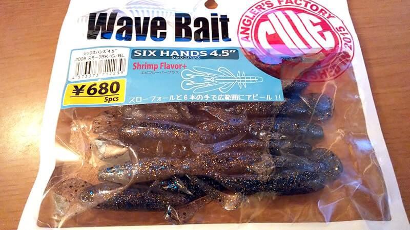 東京湾奥河川チヌゲーム!ワームで黒鯛を狙う夏夜のルアー釣り