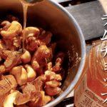 """<span class=""""title"""">メスティンで燻製ハニーナッツと燻製かまぼこのち庭BBQでラムチョップ</span>"""